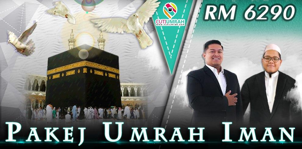 Pakej Umrah Iman
