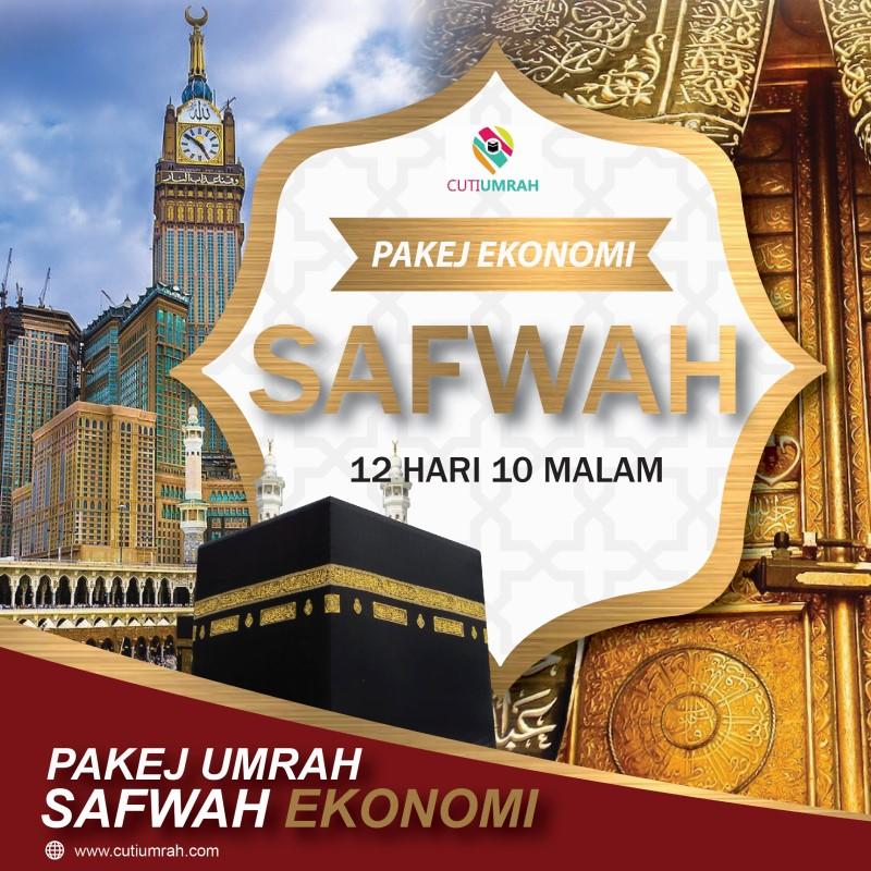 Poster Umrah Safwa Ekonomi