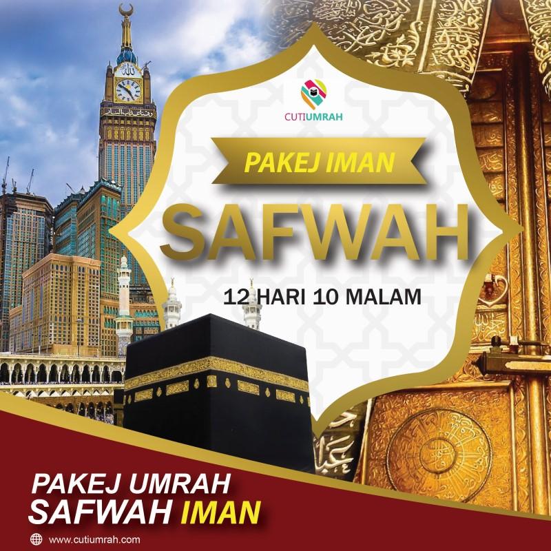 Poster Umrah Safwa Iman
