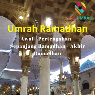 Pakej Umrah Ramadhan